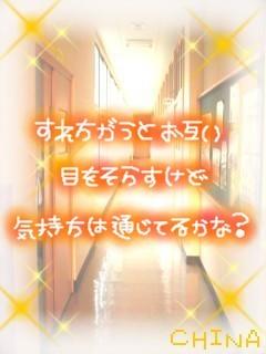 e0121704_16372250.jpg
