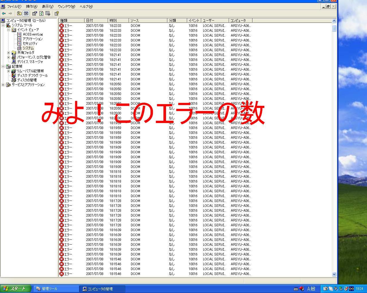 e0010512_1832781.jpg