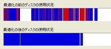 e0098659_323649.jpg
