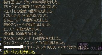 a0044042_15592023.jpg