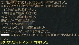 a0044042_161074.jpg