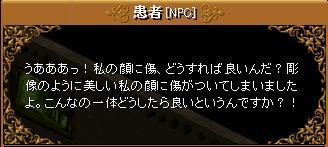 e0087811_8105510.jpg