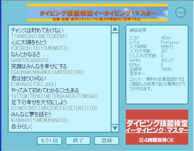 c0099403_765643.jpg