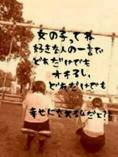 e0121704_16443168.jpg