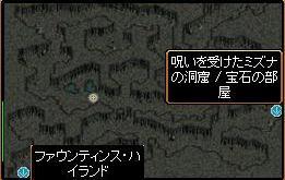 e0101858_19193874.jpg