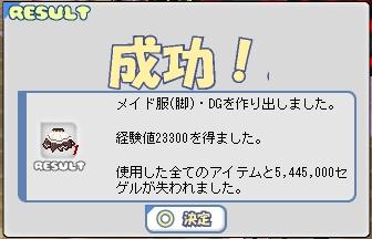 c0051934_2148496.jpg