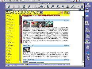 c0123363_16572451.jpg