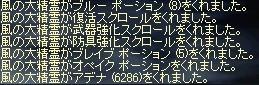 a0102456_5341674.jpg
