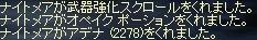 a0102456_5363180.jpg