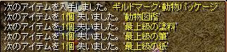 c0077816_10452668.jpg