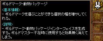 c0077816_10465197.jpg
