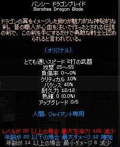 e0013141_9252289.jpg