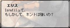 e0048268_983186.jpg