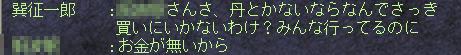 e0112211_23444648.jpg