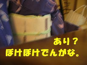 c0004744_16535298.jpg