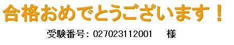e0020782_196278.jpg