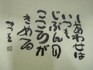 e0111793_19411224.jpg