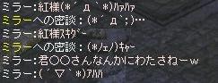 c0107459_1119441.jpg