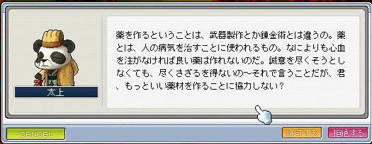 e0087258_0174463.jpg