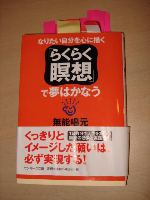 c0119385_18153396.jpg