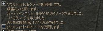 c0016602_2011760.jpg