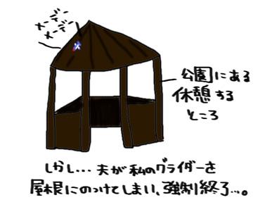a0093189_10363220.jpg