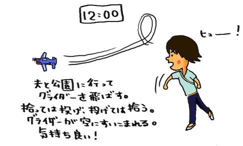 a0093189_1036547.jpg