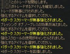 e0009499_1217526.jpg
