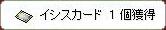 c0105101_13483043.jpg