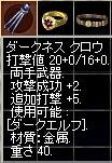 e0042114_1404489.jpg