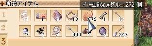 a0050029_1241651.jpg