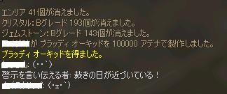 a0044042_512972.jpg