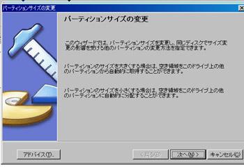 c0081499_19304648.jpg