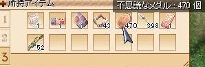 a0050029_17461335.jpg