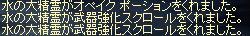 c0083242_18371281.jpg
