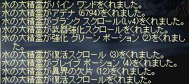 c0083242_19344320.jpg