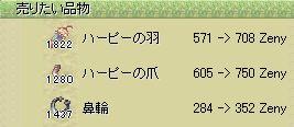 e0002817_1984292.jpg
