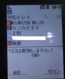 e0067218_8252627.jpg