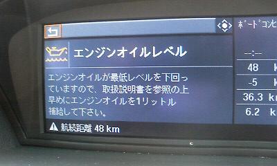 a0075867_15251951.jpg