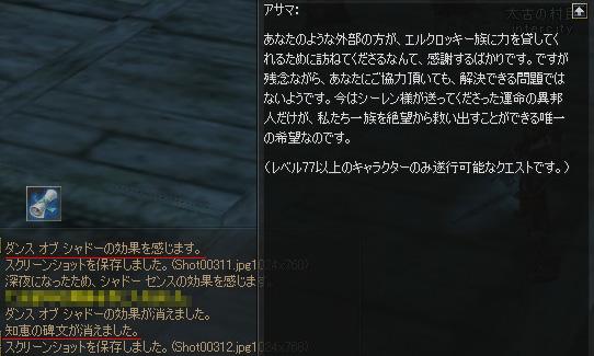 e0009499_11343363.jpg