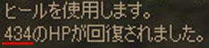 a0059204_2214997.jpg