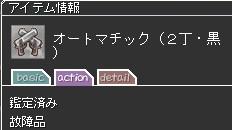 e0098659_16443967.jpg