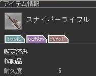 e0098659_16445959.jpg