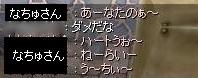e0076602_20412266.jpg