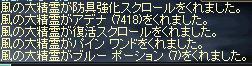 e0020239_20122057.jpg