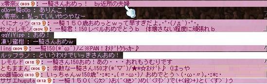 c0125622_16203889.jpg