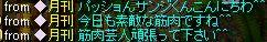 a0101777_2119576.jpg