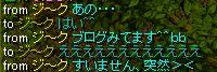 a0101777_2126926.jpg