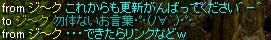 a0101777_2127633.jpg