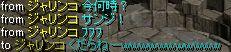 a0101777_22121028.jpg